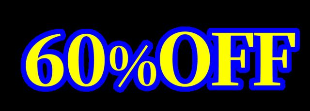 「60%OFF」文字デザインイラスト!無料ダウンロード素材