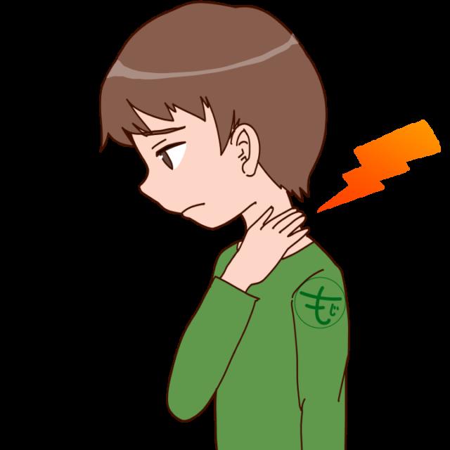 首が痛い男の人のイラスト