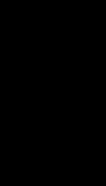 反り腰【習字】春月フォント 縦文字 黒