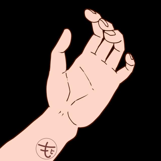 手が痛いイラスト